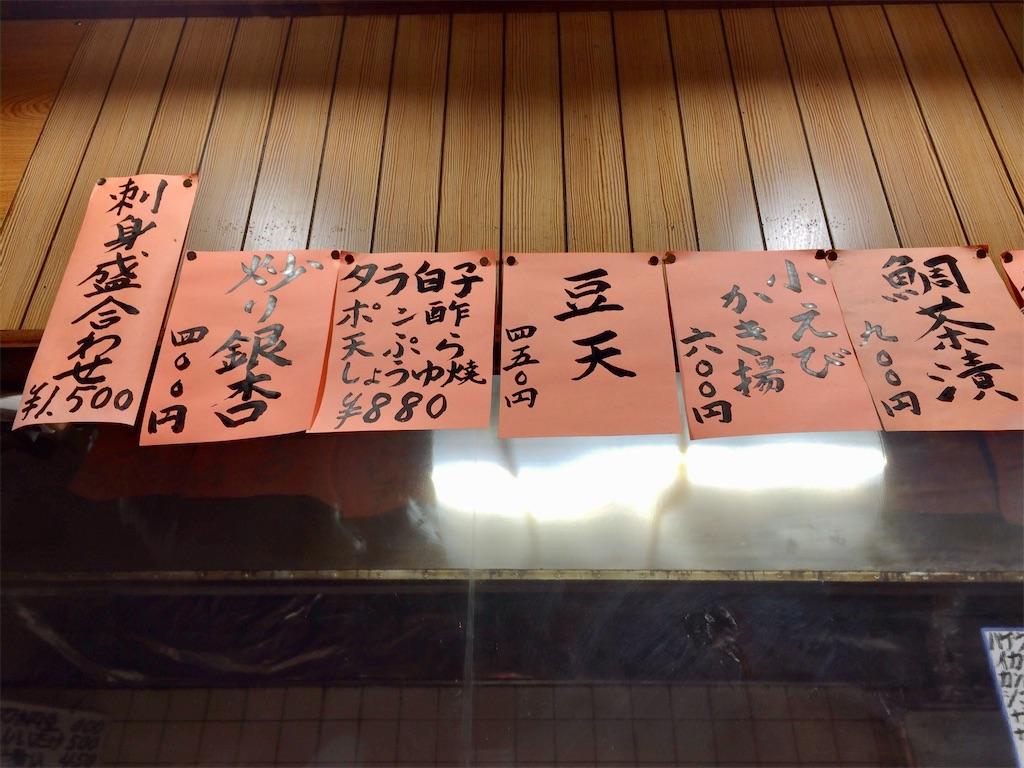 f:id:aki_tokitamago:20210302224504j:image