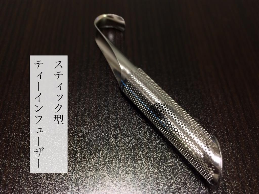 f:id:aki_tokitamago:20210304102552j:image