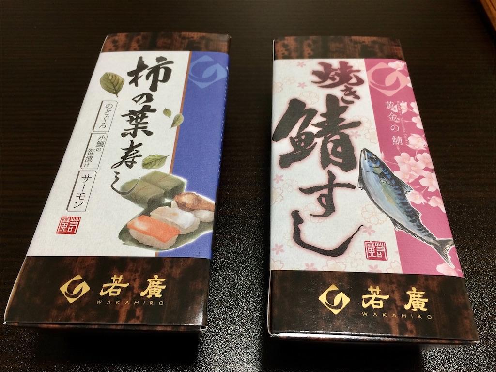 f:id:aki_tokitamago:20210306083120j:image