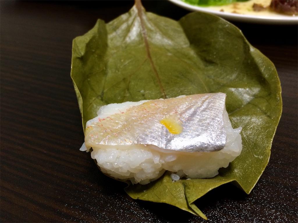 f:id:aki_tokitamago:20210306083141j:image