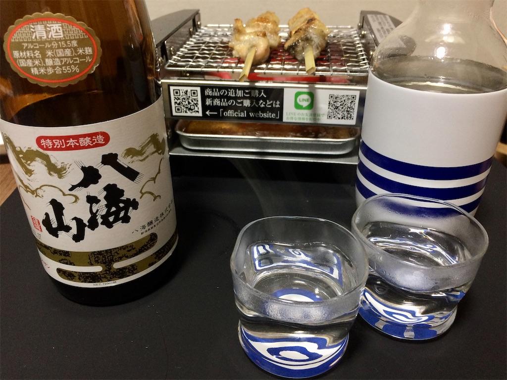 f:id:aki_tokitamago:20210307100020j:image