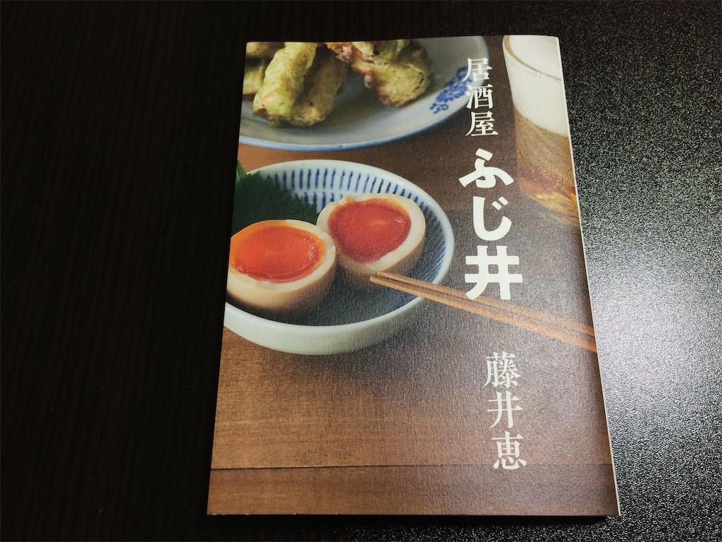 f:id:aki_tokitamago:20210307144746j:image