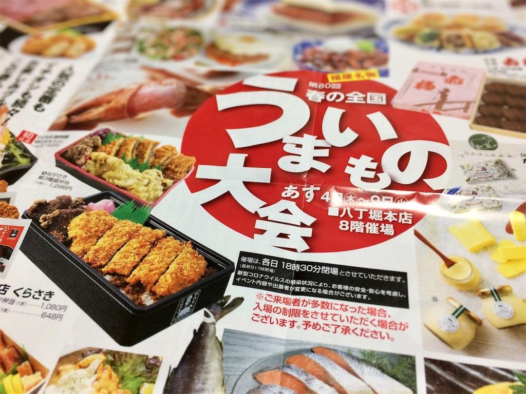 f:id:aki_tokitamago:20210308210211j:image