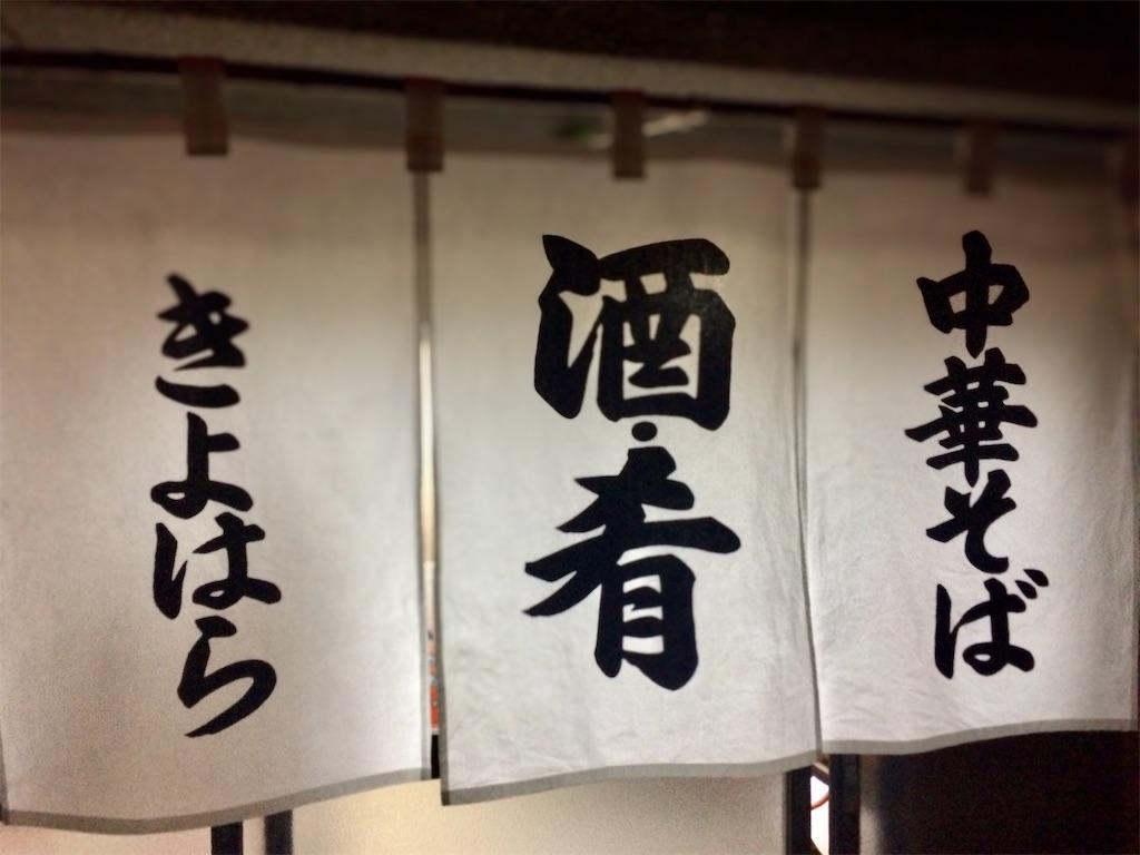 f:id:aki_tokitamago:20210312220718j:image