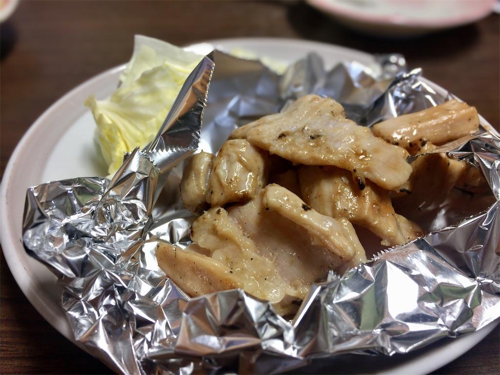 f:id:aki_tokitamago:20210312221546j:image
