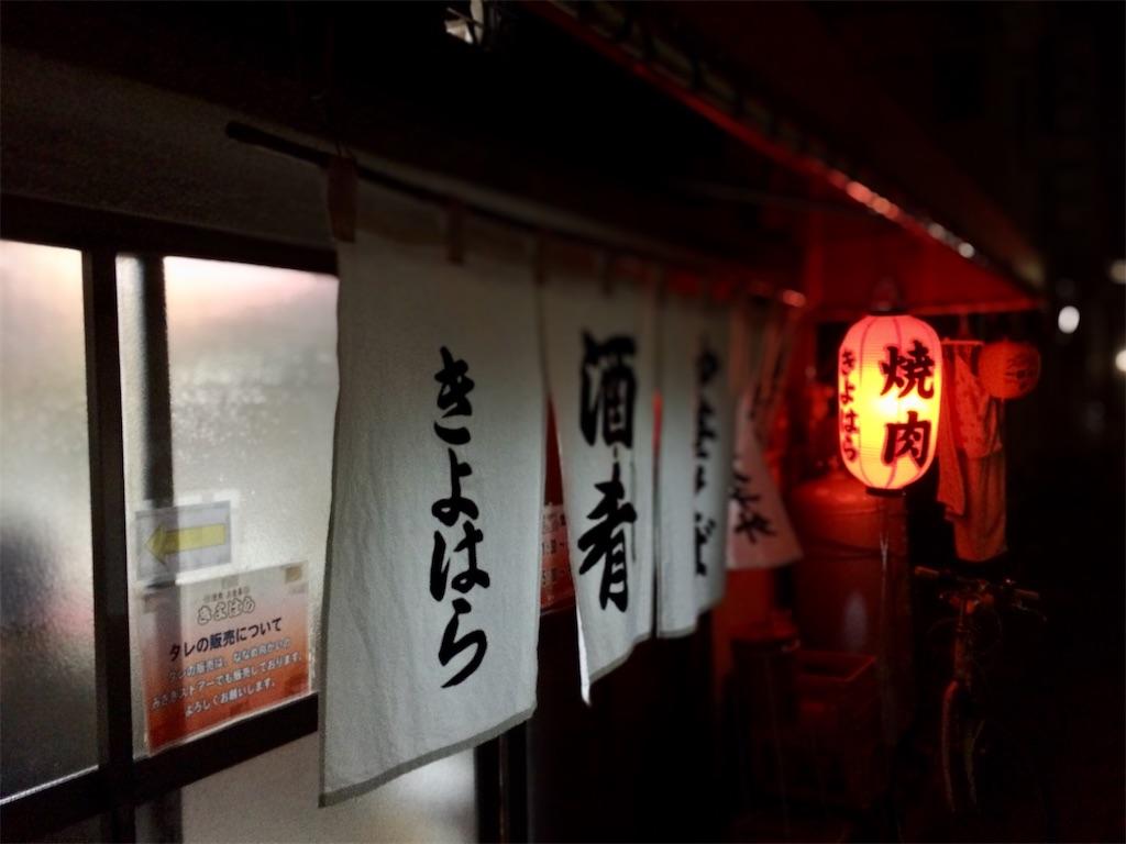 f:id:aki_tokitamago:20210312222331j:image