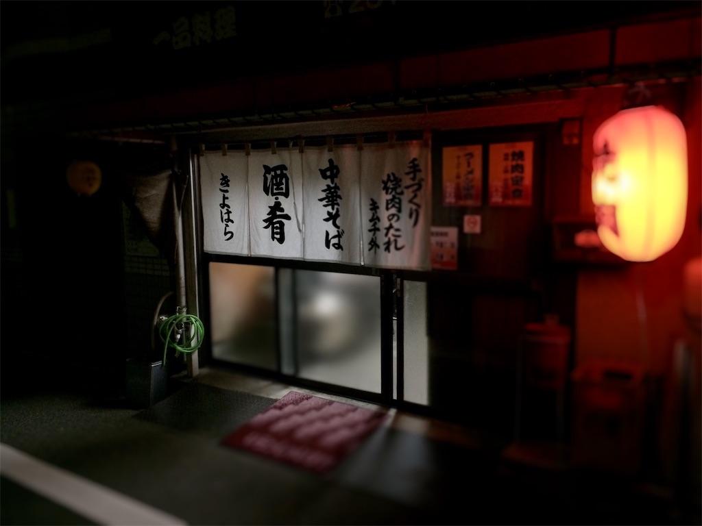 f:id:aki_tokitamago:20210312222922j:image