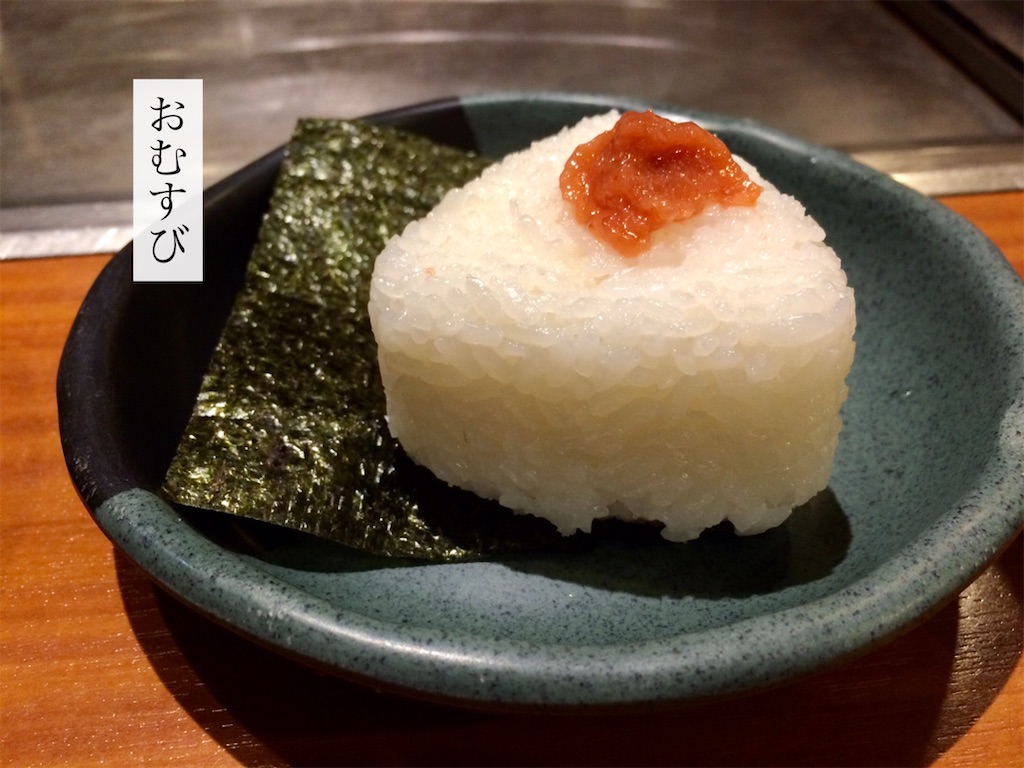 f:id:aki_tokitamago:20210315100019j:image