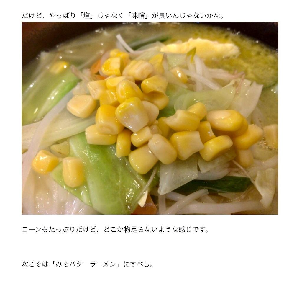 f:id:aki_tokitamago:20210317101249j:image