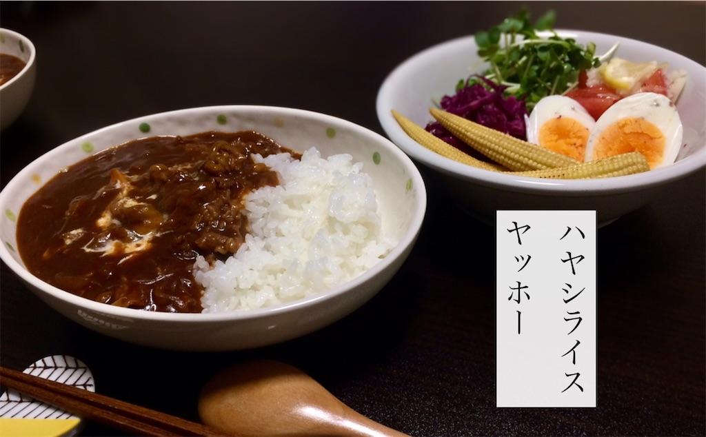 f:id:aki_tokitamago:20210318103530j:image