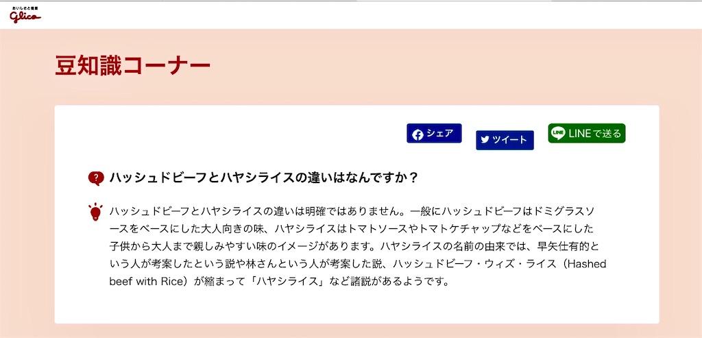 f:id:aki_tokitamago:20210318105654j:image