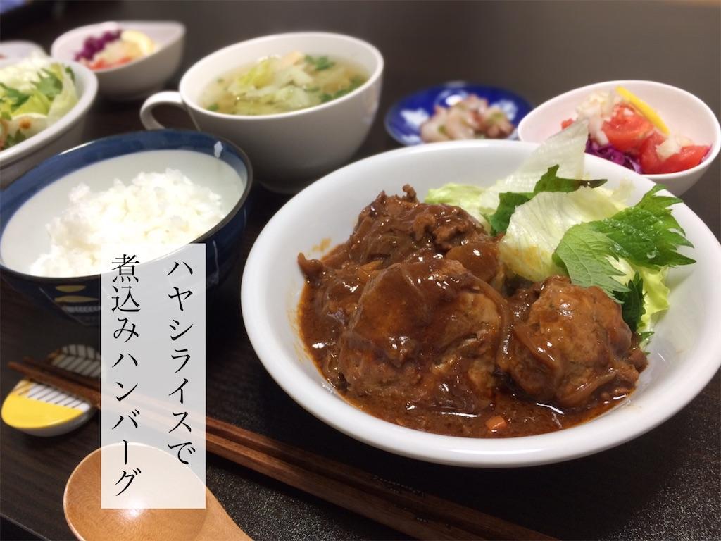 f:id:aki_tokitamago:20210319090630j:image