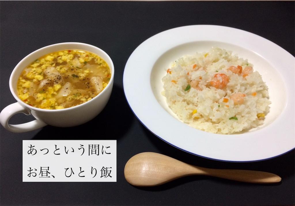 f:id:aki_tokitamago:20210321091443j:image