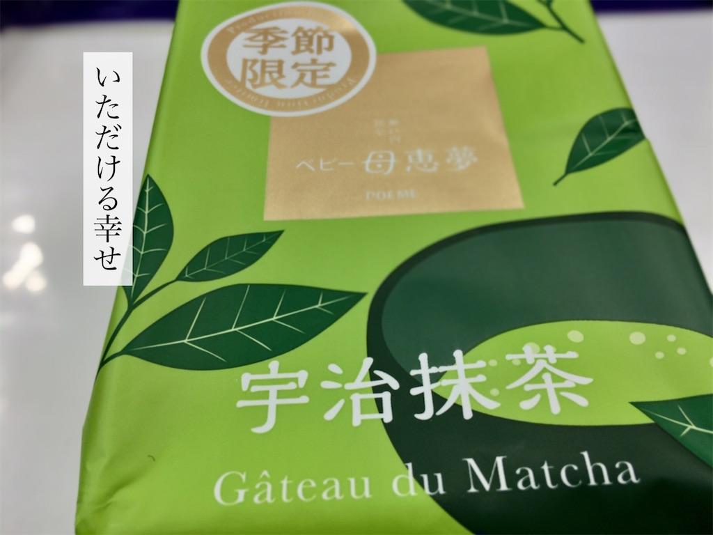f:id:aki_tokitamago:20210323104417j:image