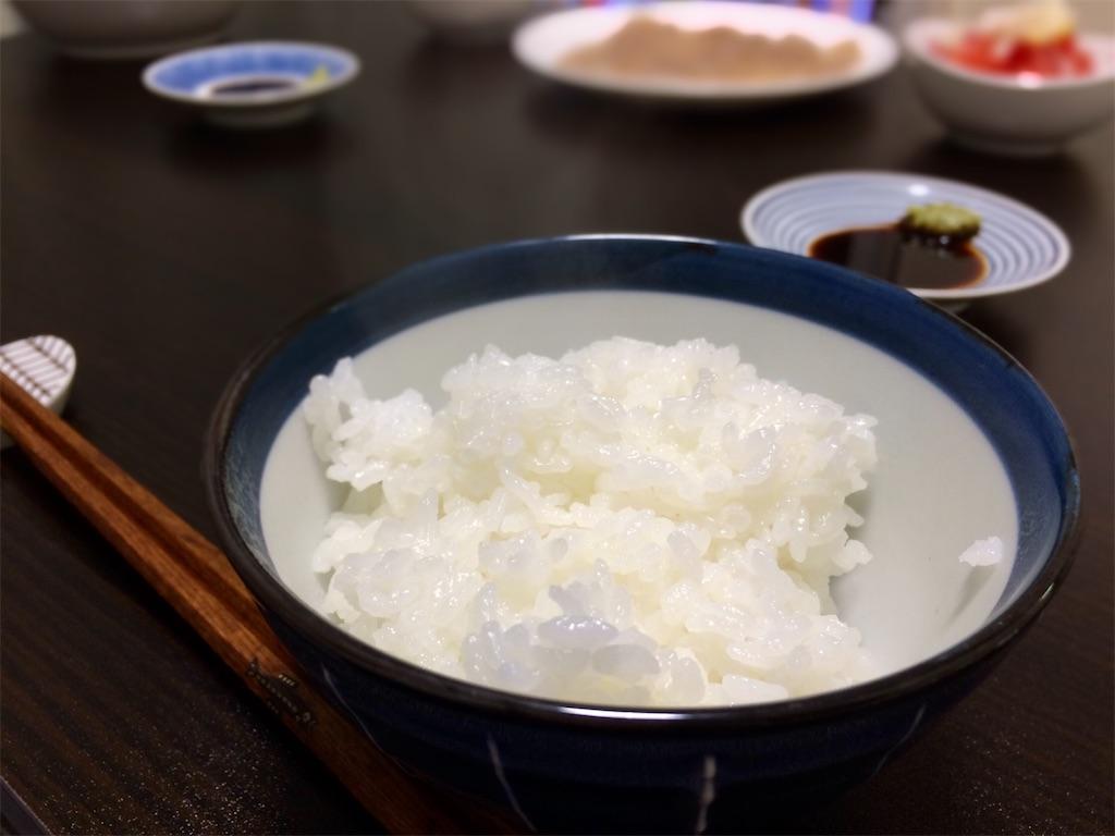 f:id:aki_tokitamago:20210324092742j:image
