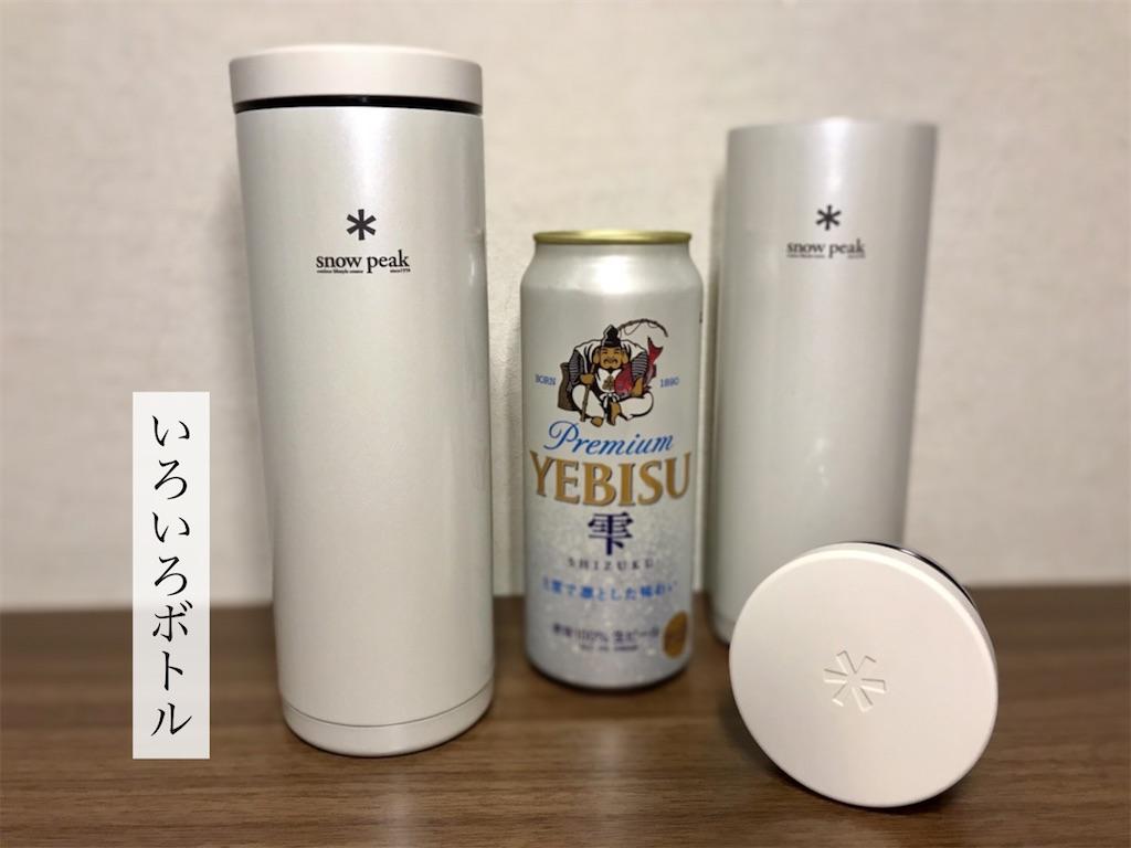 f:id:aki_tokitamago:20210325112307j:image