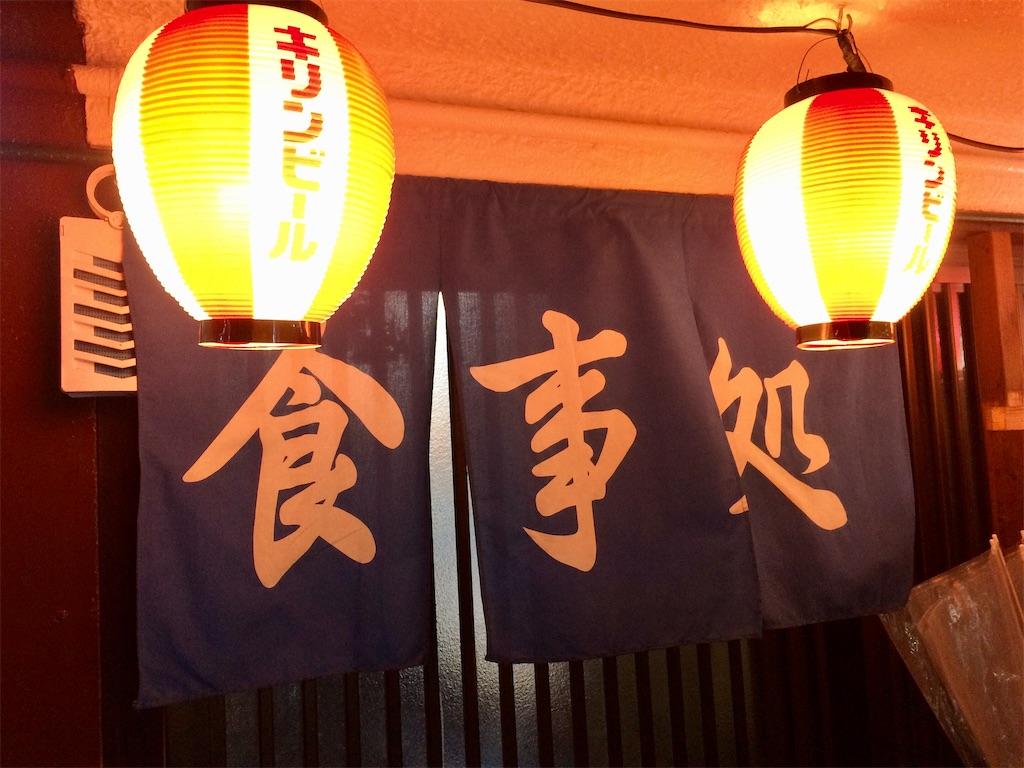 f:id:aki_tokitamago:20210326111400j:image