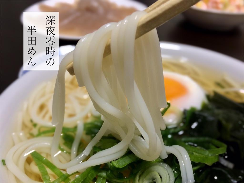 f:id:aki_tokitamago:20210327120259j:image