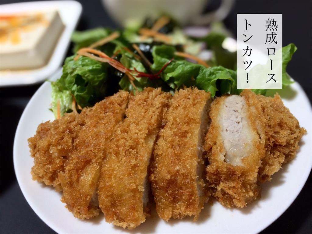 f:id:aki_tokitamago:20210328065153j:image