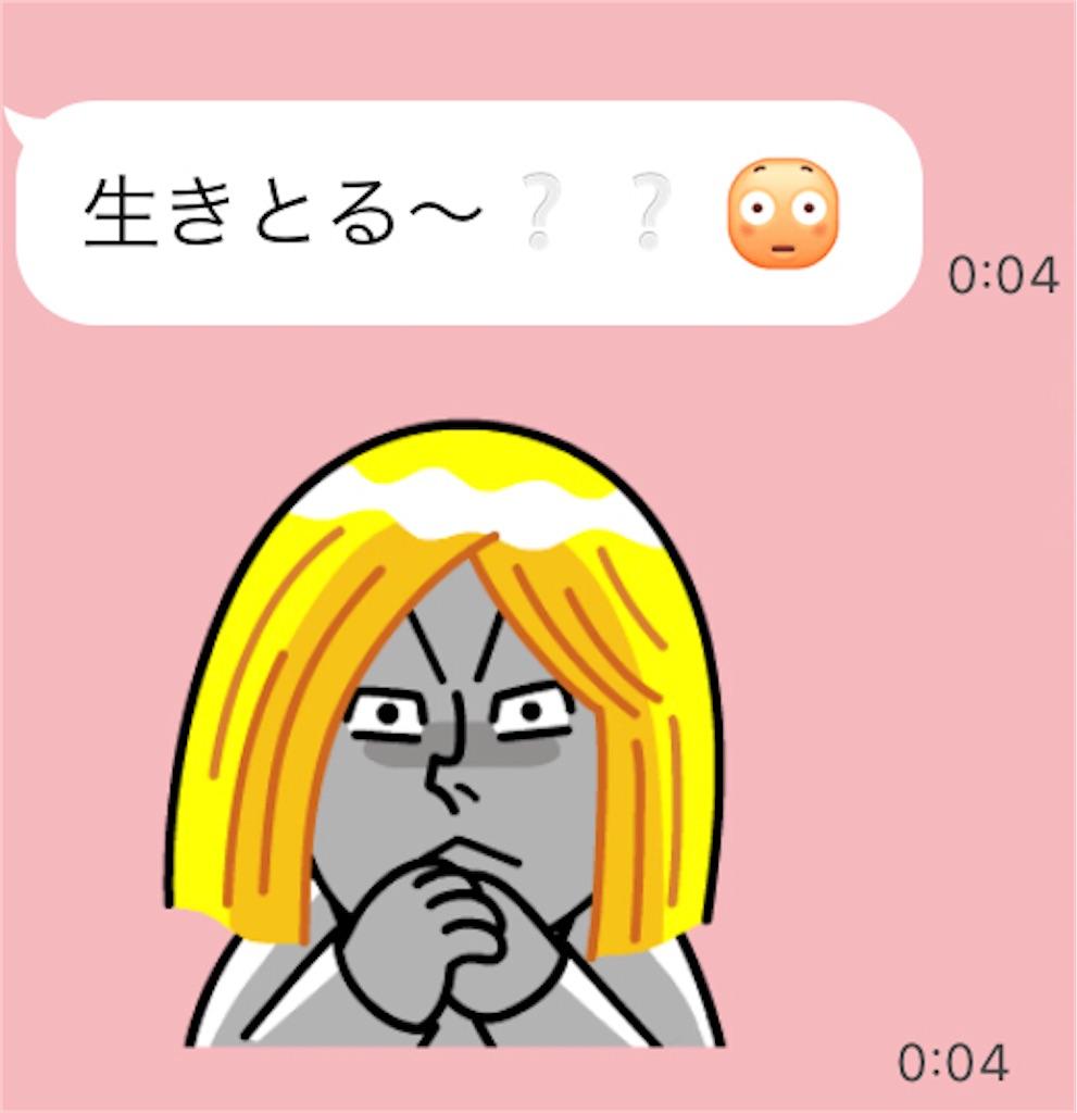 f:id:aki_tokitamago:20210330075233j:image