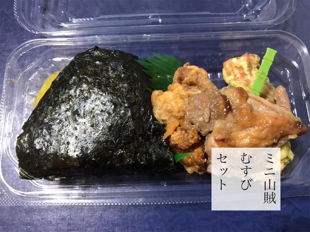f:id:aki_tokitamago:20210330224926j:image