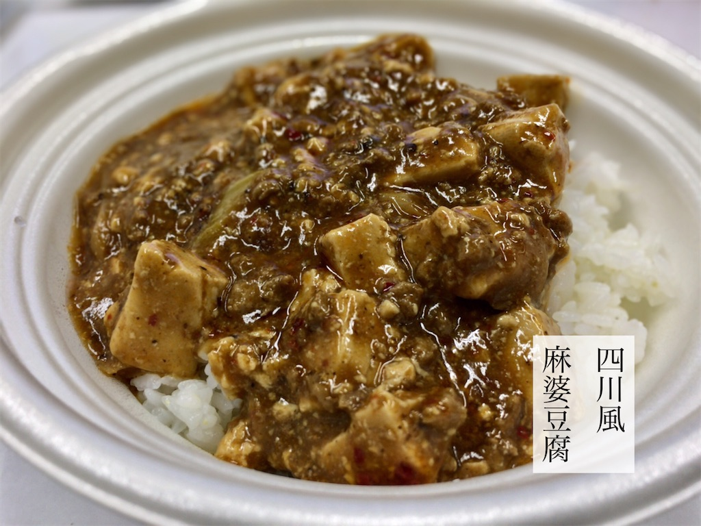 f:id:aki_tokitamago:20210401072420j:image