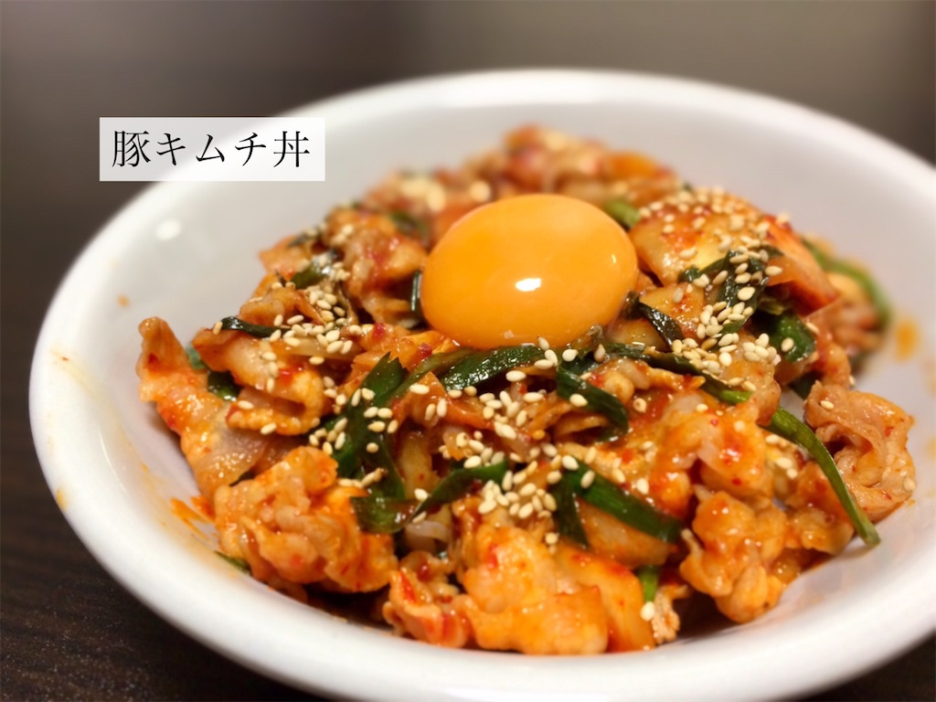 f:id:aki_tokitamago:20210402071946j:image