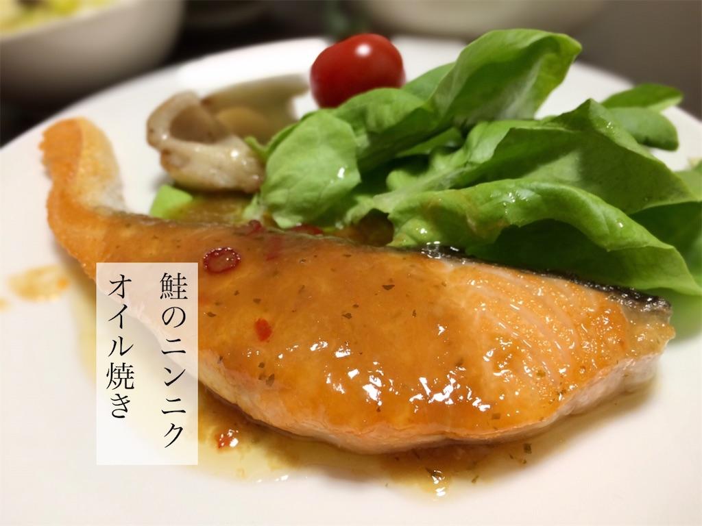 f:id:aki_tokitamago:20210403101830j:image