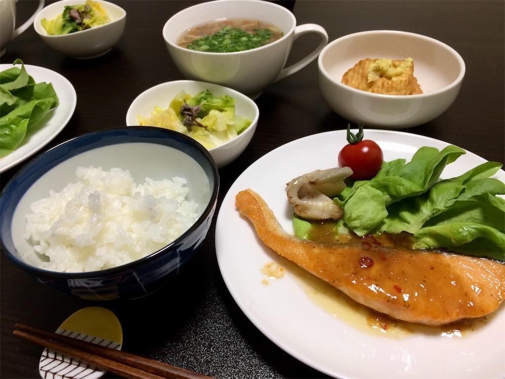 f:id:aki_tokitamago:20210403102324j:image