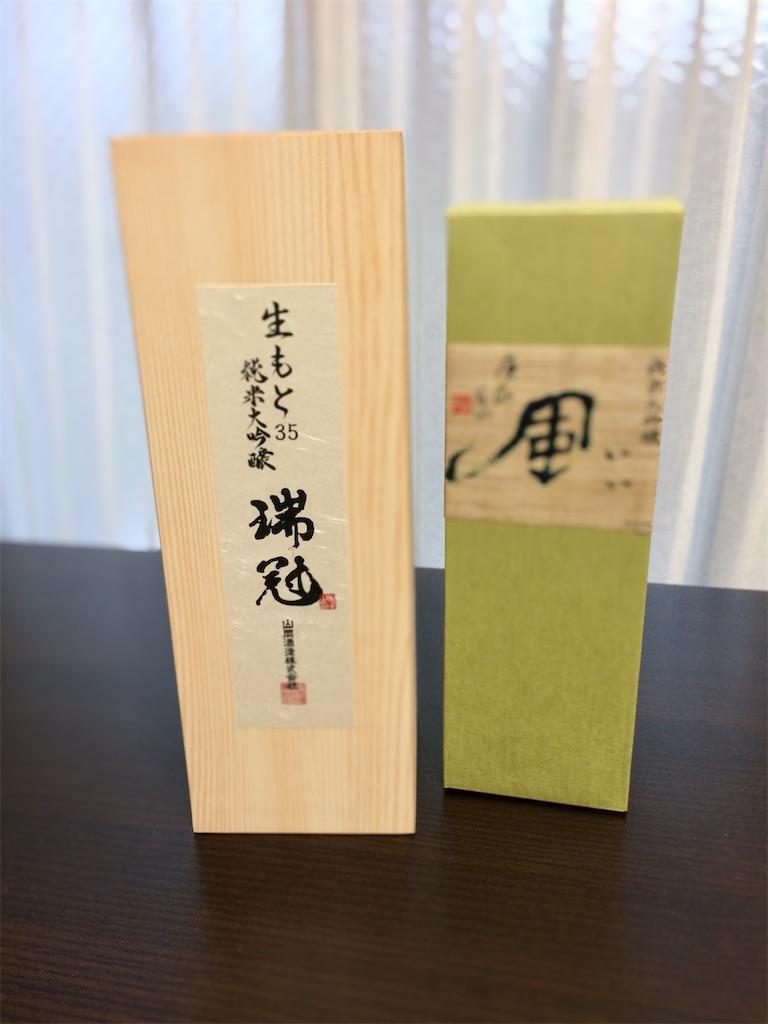 f:id:aki_tokitamago:20210404114911j:image