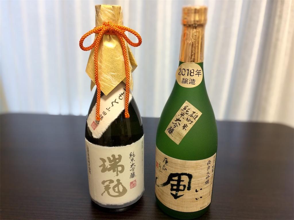 f:id:aki_tokitamago:20210404114914j:image