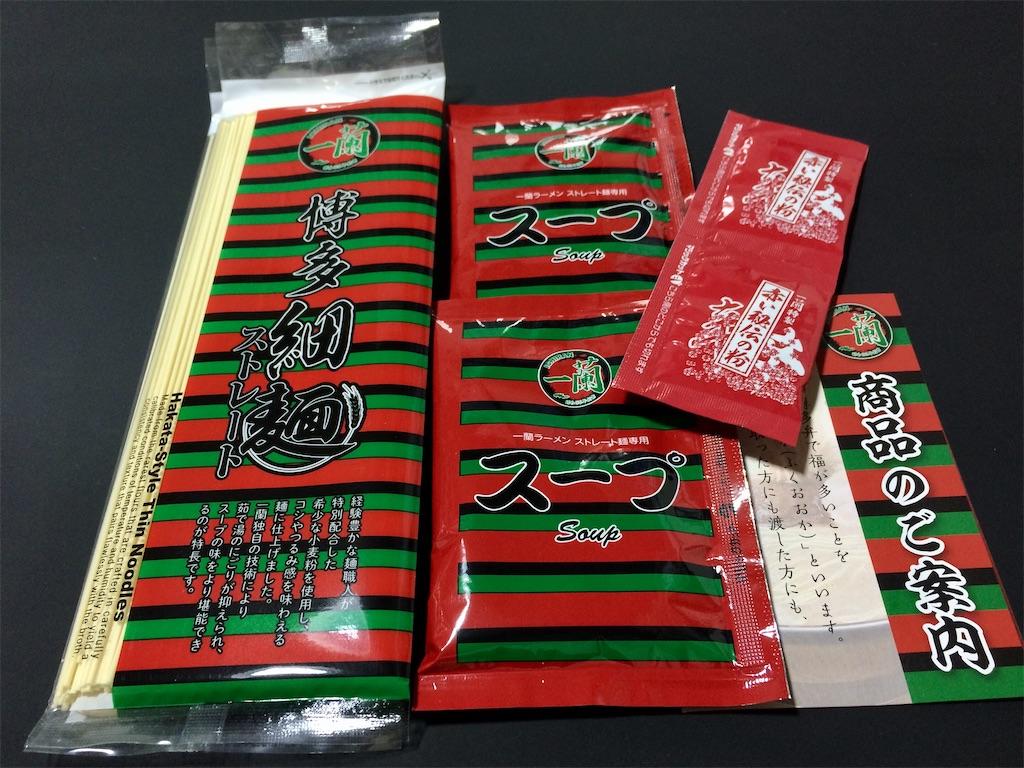 f:id:aki_tokitamago:20210405002115j:image
