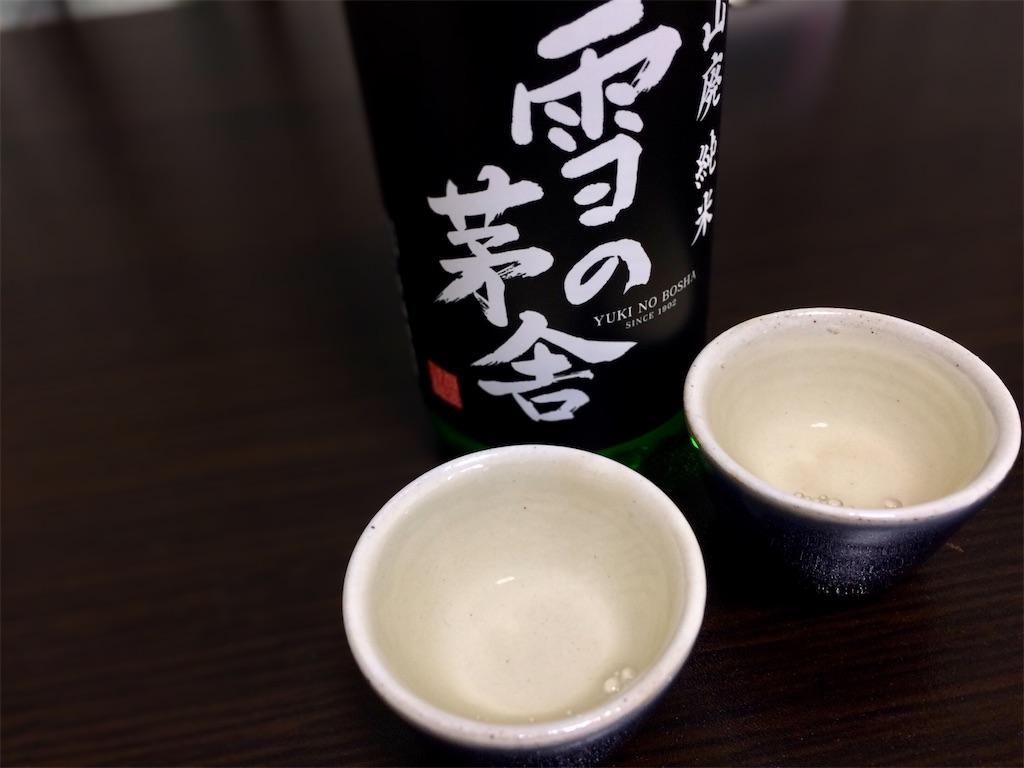 f:id:aki_tokitamago:20210407102749j:image