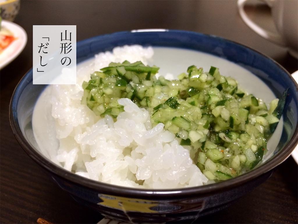 f:id:aki_tokitamago:20210409112537j:image