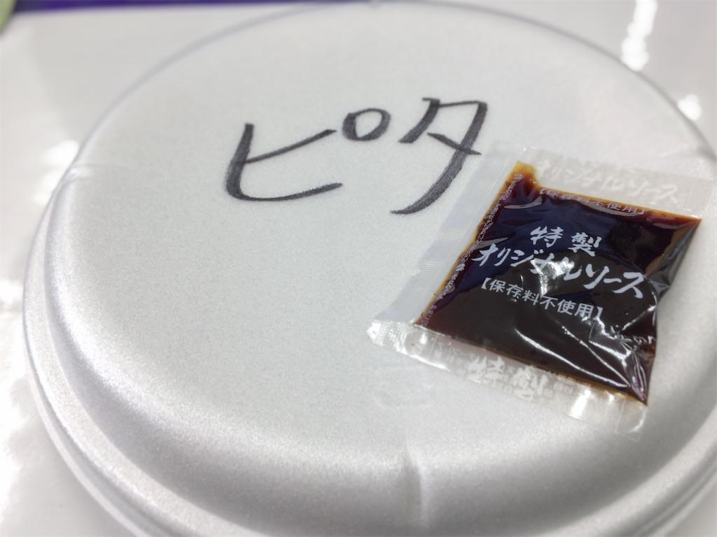 f:id:aki_tokitamago:20210410093843j:image