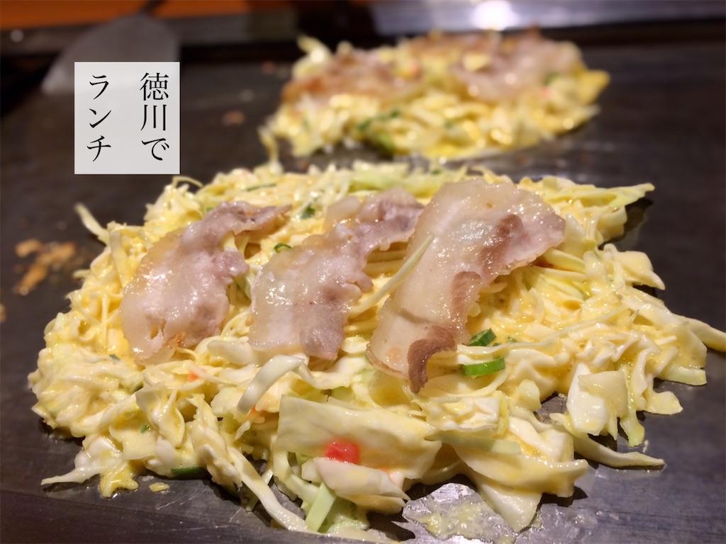 f:id:aki_tokitamago:20210410094041j:image