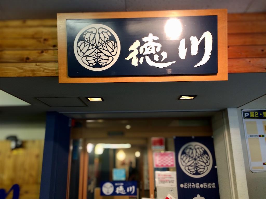 f:id:aki_tokitamago:20210410094647j:image