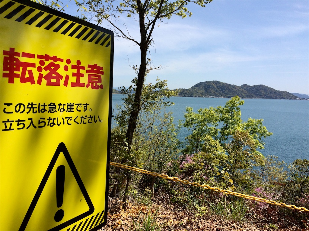 f:id:aki_tokitamago:20210413235158j:image
