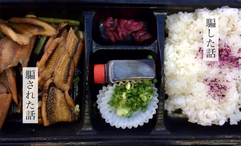 f:id:aki_tokitamago:20210414152244j:image