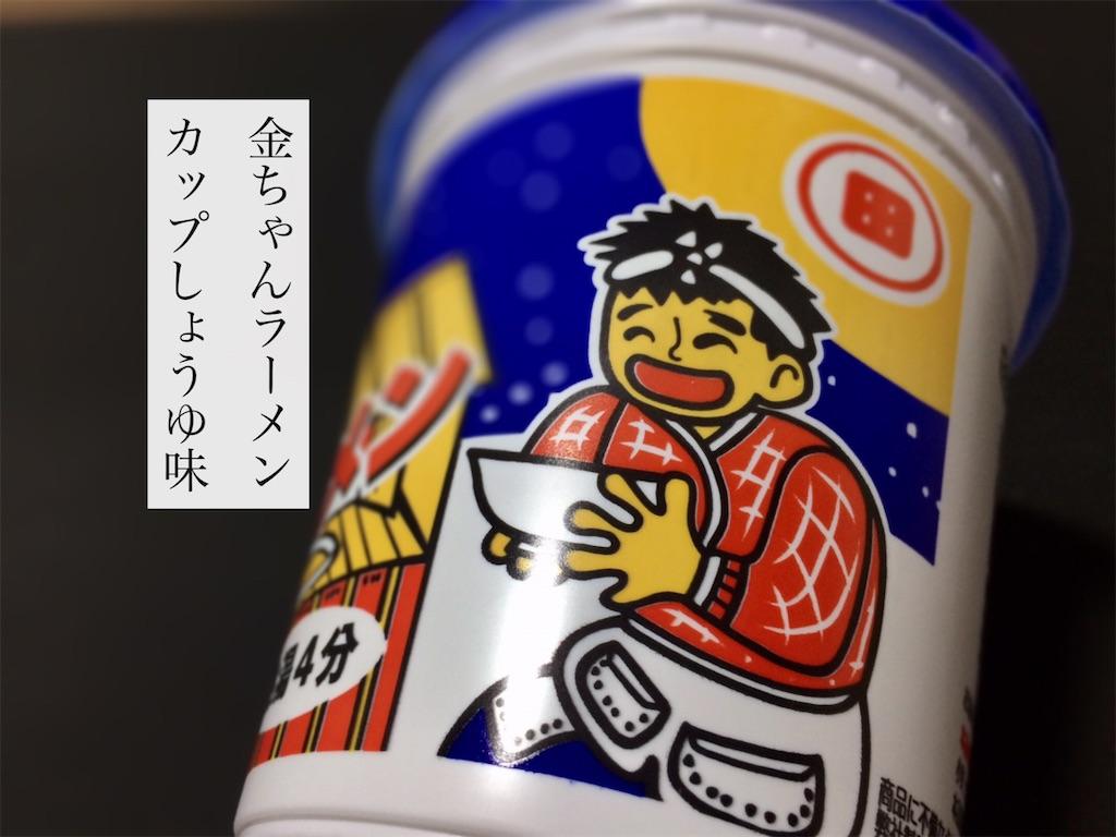 f:id:aki_tokitamago:20210416203826j:image
