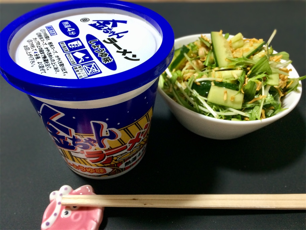 f:id:aki_tokitamago:20210416204001j:image