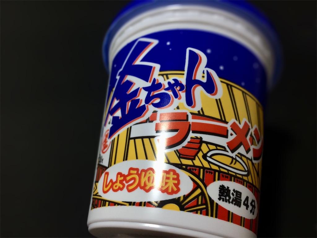 f:id:aki_tokitamago:20210416204008j:image