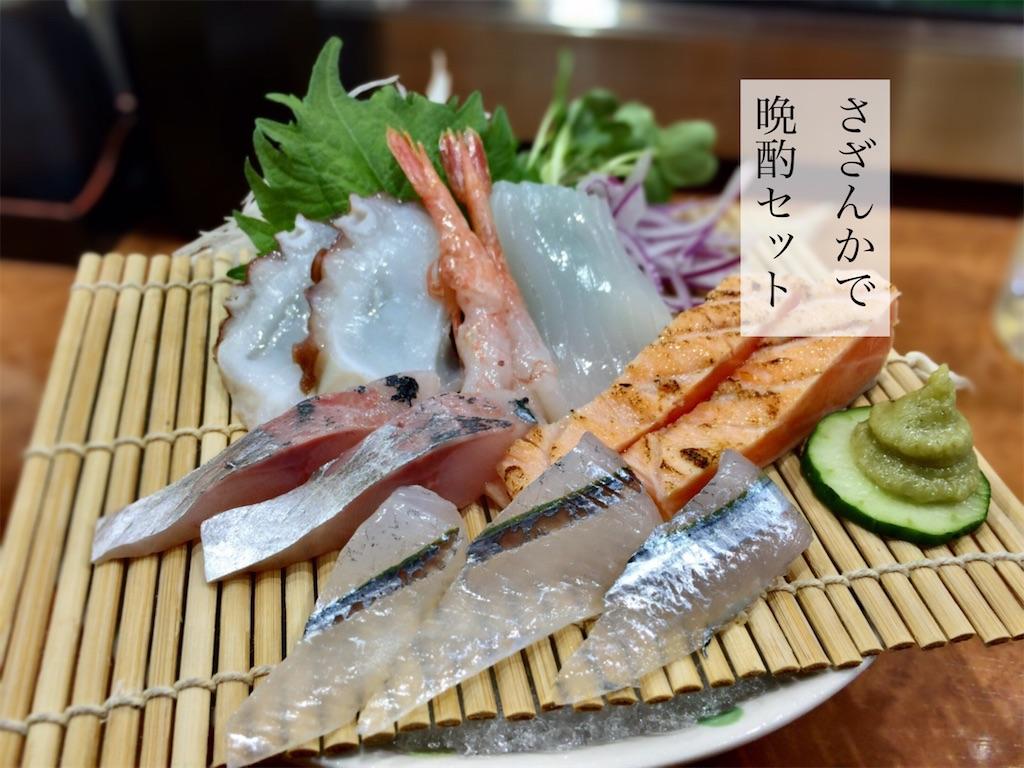 f:id:aki_tokitamago:20210418063924j:image