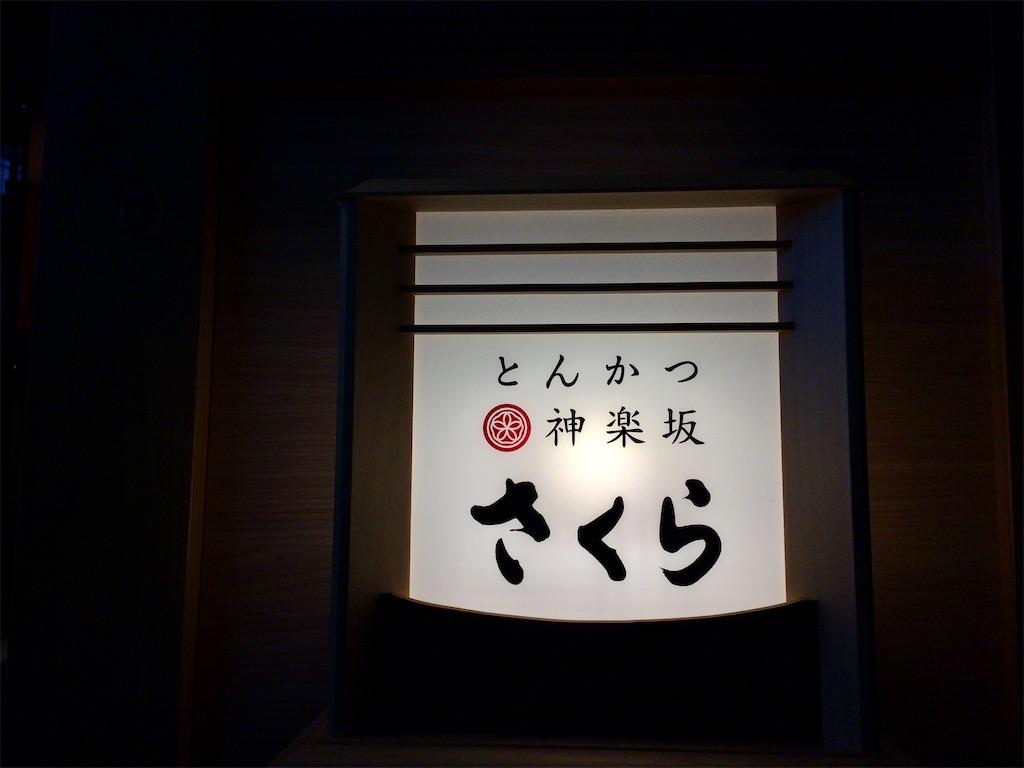 f:id:aki_tokitamago:20210418161646j:image