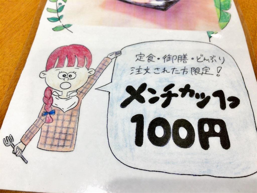 f:id:aki_tokitamago:20210418162425j:image