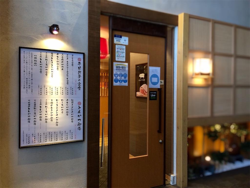 f:id:aki_tokitamago:20210418162508j:image