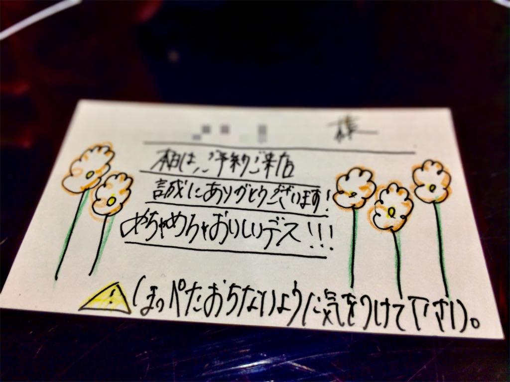 f:id:aki_tokitamago:20210418165238j:image