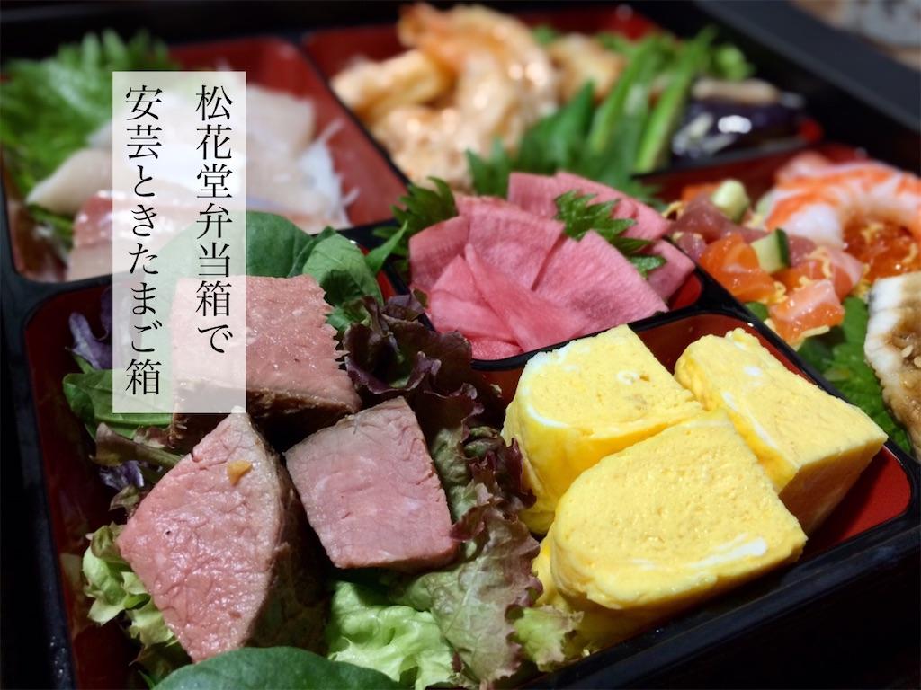 f:id:aki_tokitamago:20210419214554j:image