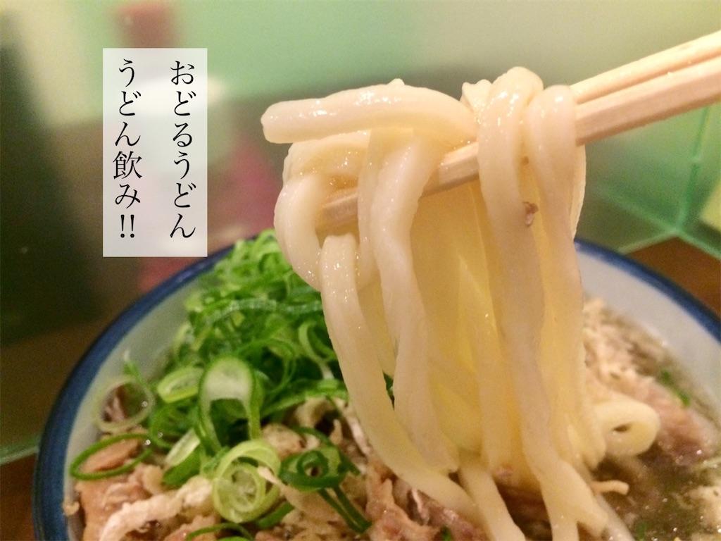 f:id:aki_tokitamago:20210420173623j:image