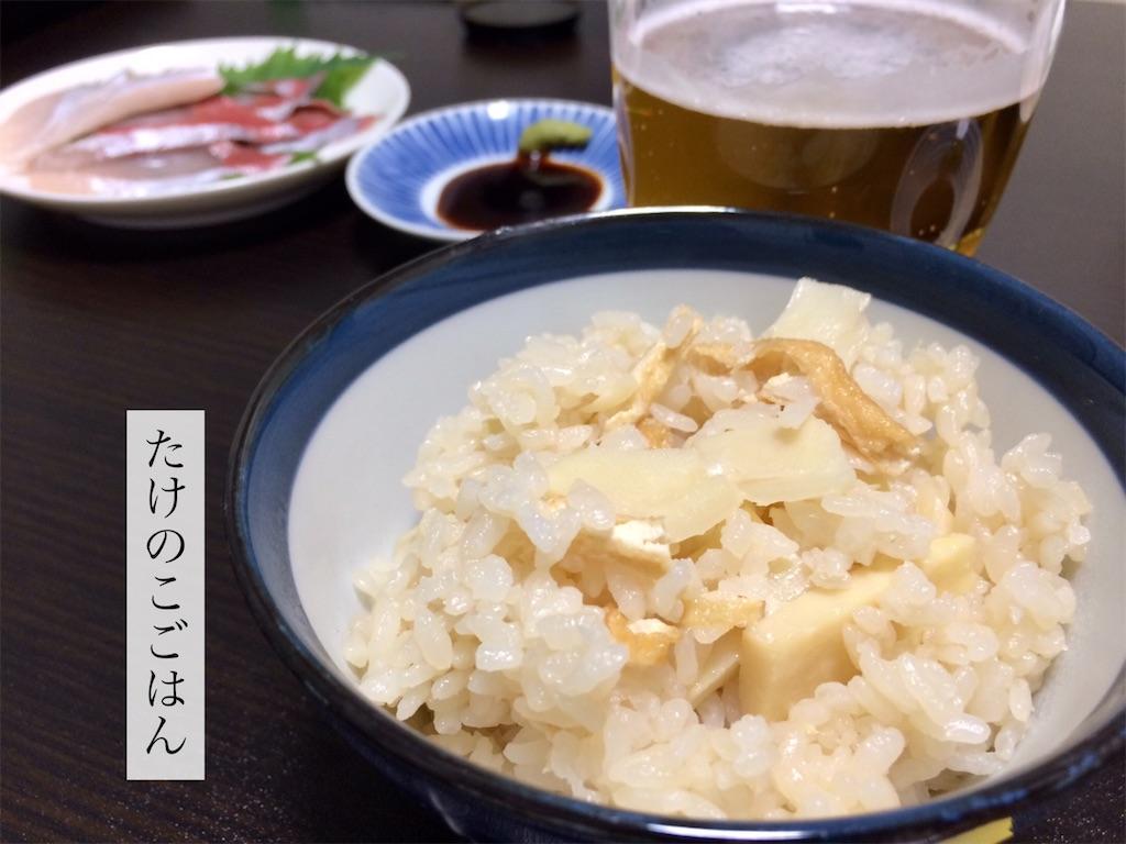 f:id:aki_tokitamago:20210423101221j:image